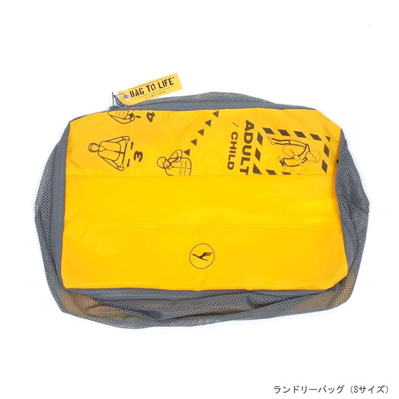 ルフトハンザ限定 トラベルセット 在庫商品