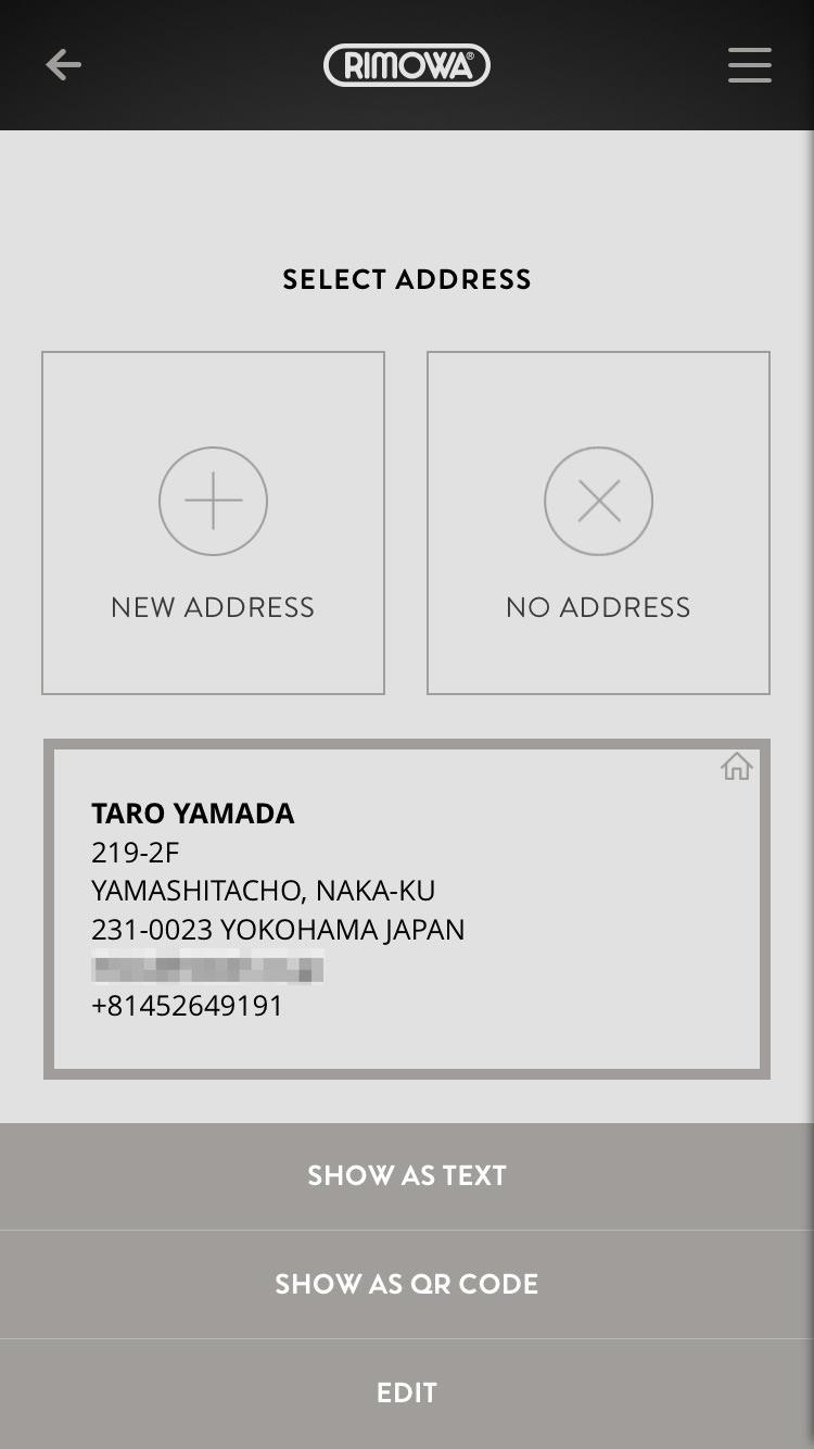 住所をQRコードで表示する - 「EDIT INITIALS」をタップ