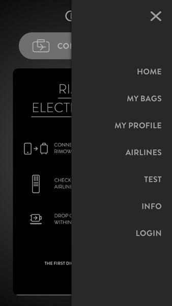 電子タグの使い方 - アプリの起動