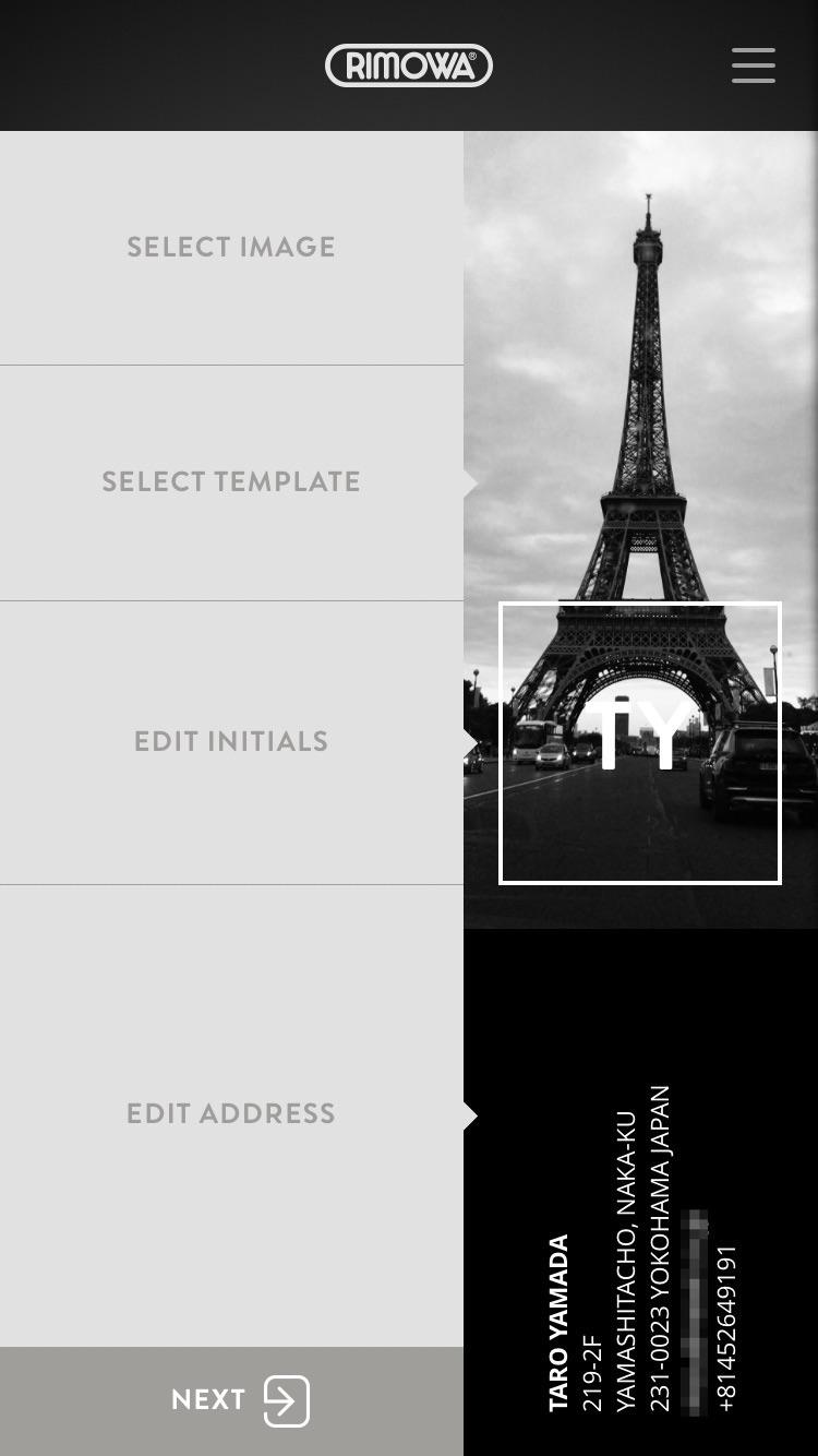 電子タグにスマホの画像を表示する - 画像の表示確認